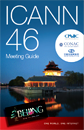Beijing Meeting Guide