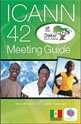 Dakar Meeting Guide